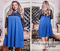 Женское нарядное батальное платье с гипюром