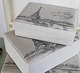 Набор 3х шкатулок текстильных GM09-J6033SML, фото 3