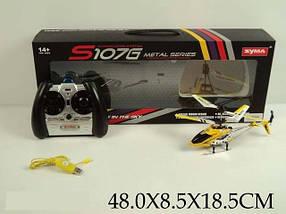 Р.У.Вертолет Syma S107G с гироскопом,аккум.метал.свет USB 2цв.кор.48,5*18,5*9 ш.к./18