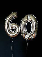 Кульки  срібні цифри