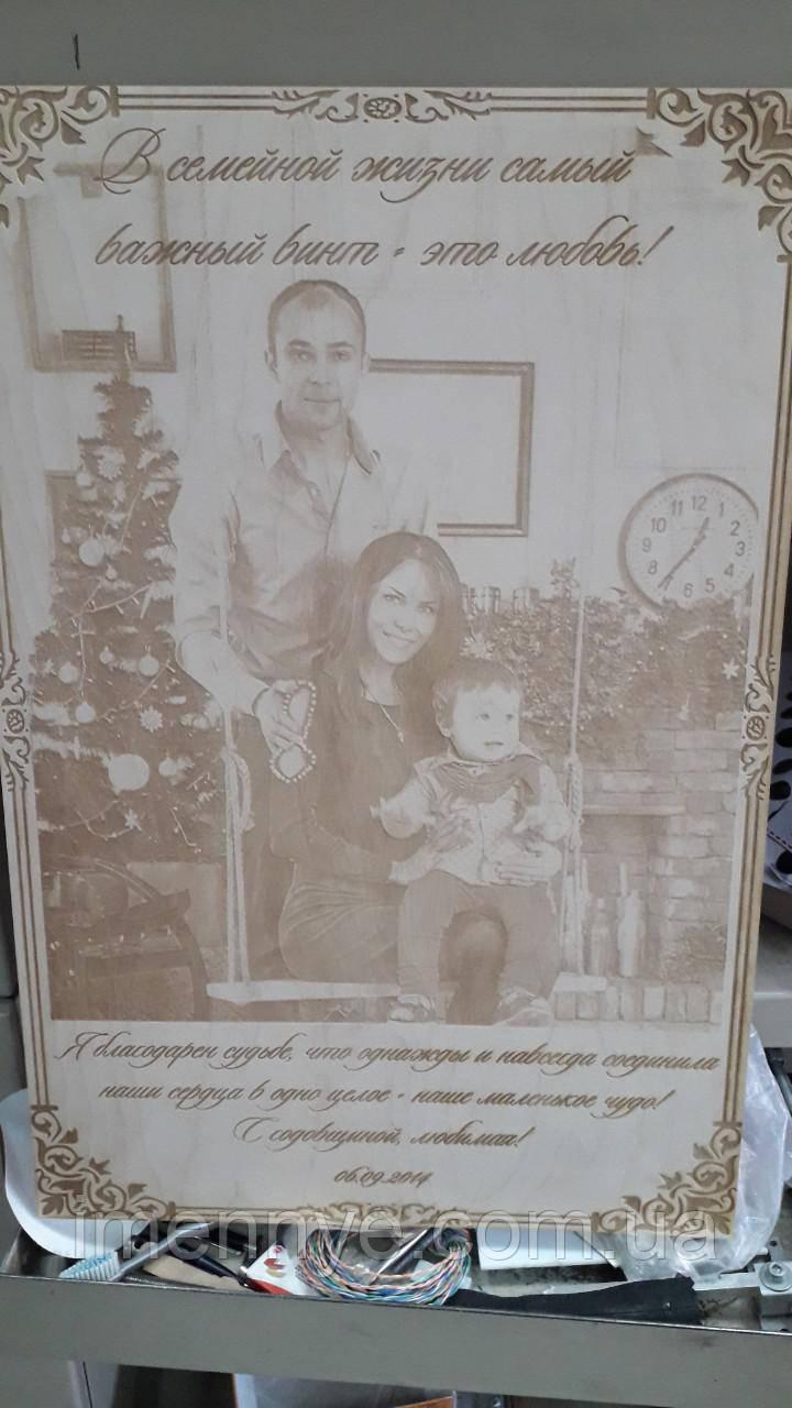 Фотография на деревянном портрете