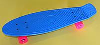 Скейтборд Penny Board (Пенні борд) синій 69 cm