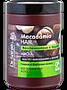 Маска для волосся 1000 мл Dr.Sante Macadamia Hair