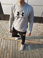Мужской спортивный костюм Under Armour (Андер Армор)