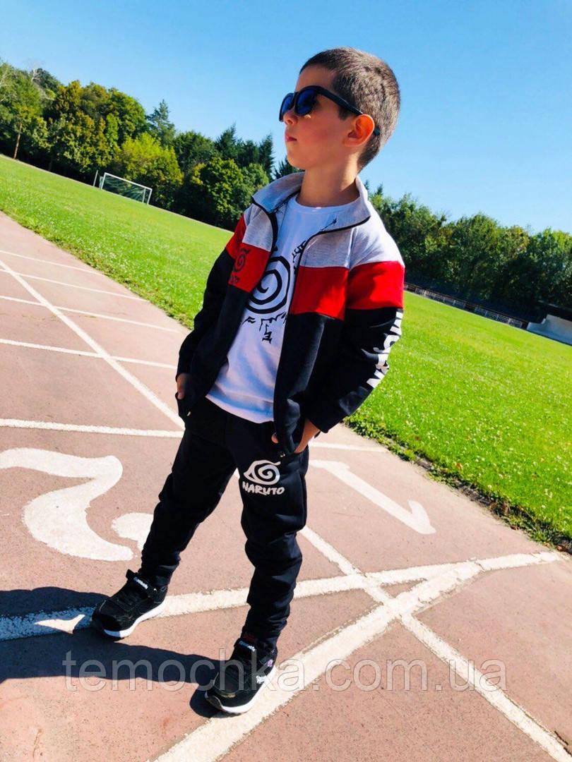 Детский спортивный костюм тройка