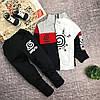 Детский спортивный костюм тройка, фото 3