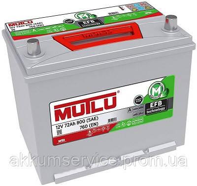 Акумулятор автомобільний Mutlu Asia EFB 72AH R+ 800A (EFB.D26.72.076.C)