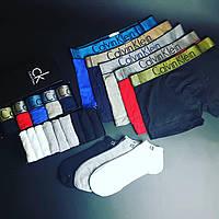 Новая Коллекция! Набор мужских трусов Calvin Klein modern + Набор носков 9 пар