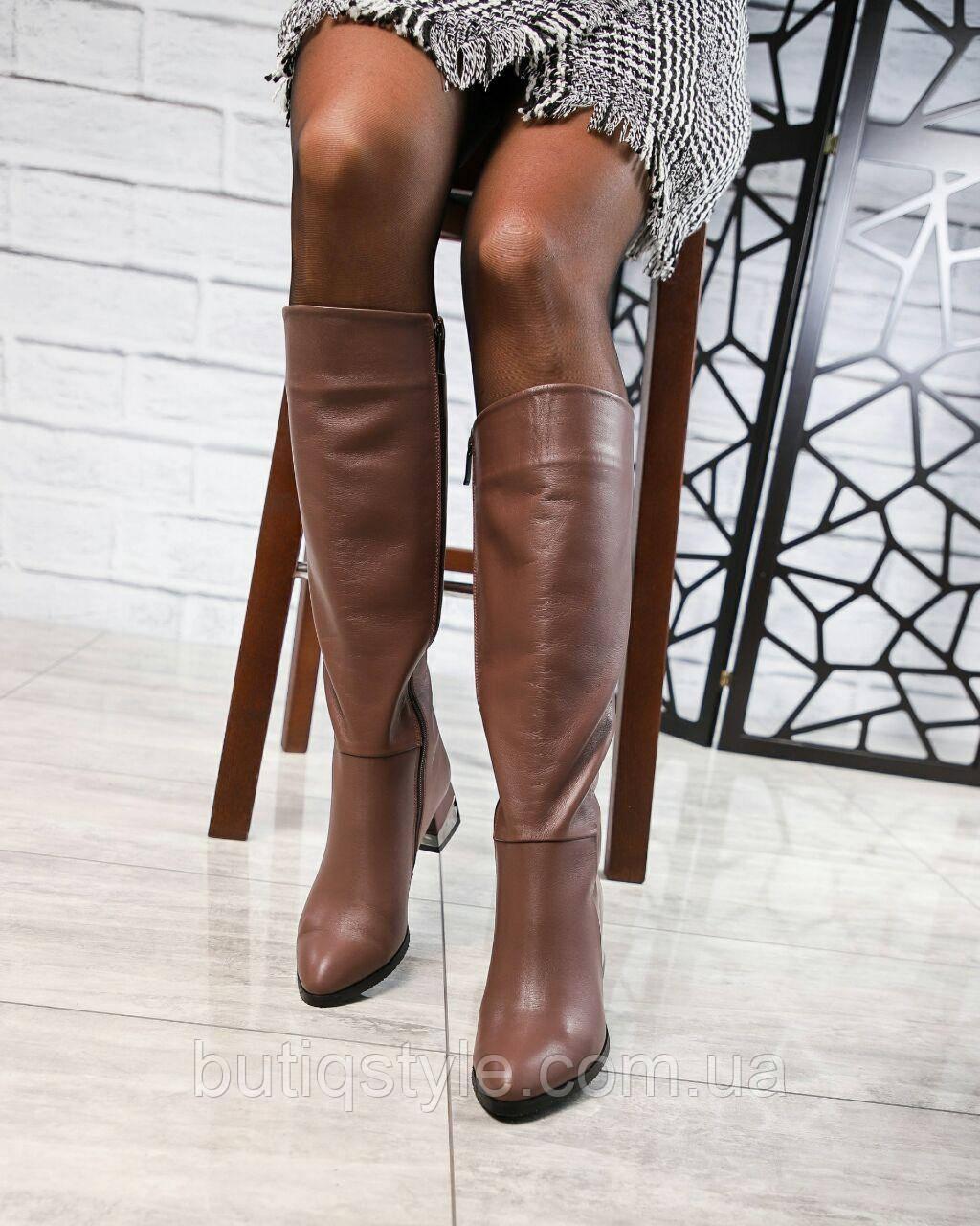 Женские сапоги  темная пудра на каблукенатуральная кожа Деми