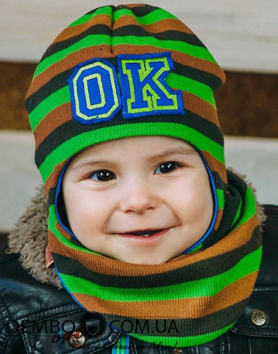 Детская шапка (набор) для мальчиков РОЙ оптом размер 48-50-52