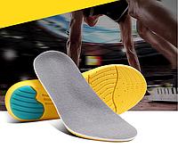 Стельки ортопедические с силиконовым амортизатором пятки Arch Спорт р.40-46 ( 29,5см)