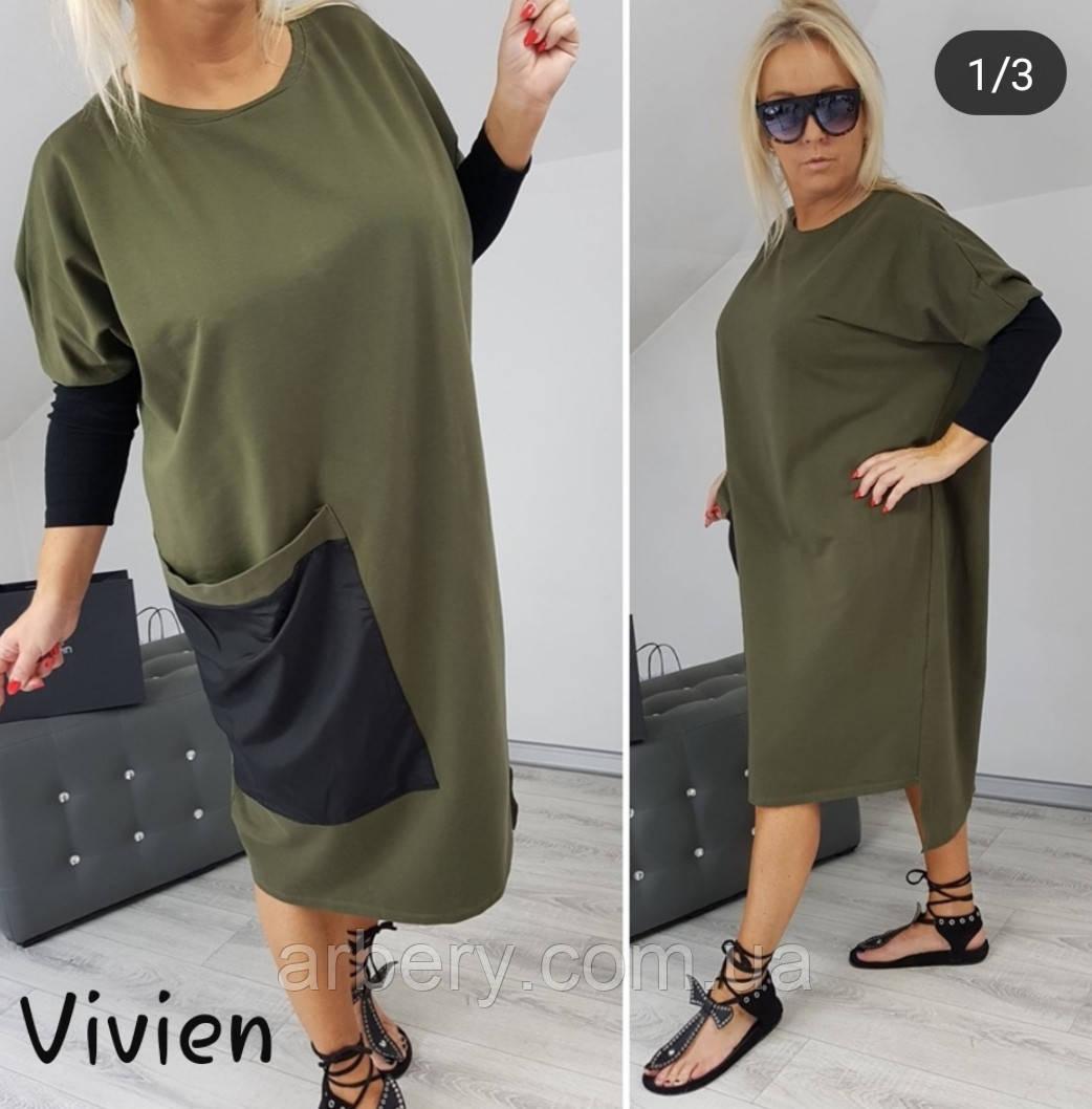 Женское батальное свободное платье