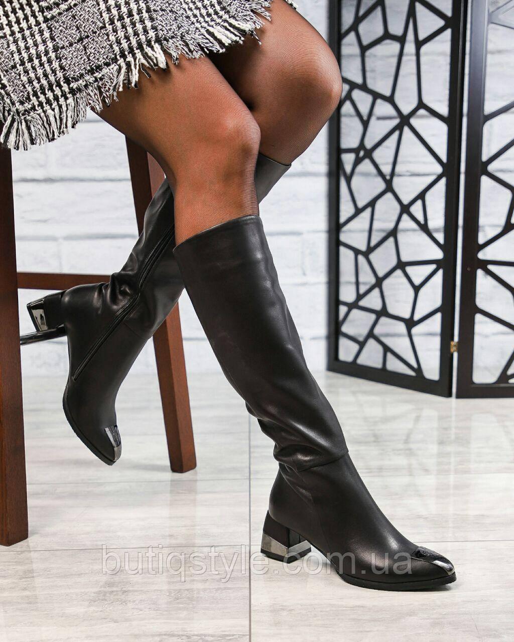 Стильные женские черные сапоги натуральнаякожа Деми