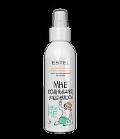 Дитяче молочко для тіла після сонця LITTLE ME Estel, 150 мл.