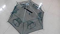 Раколовка -Зонт 10 входов (зеленный)