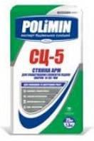 Цементна стяжка Полімін СЦ-5 (гарцовка), 25 кг
