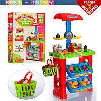 Дитячий ігровий магазин 661-79, фото 1