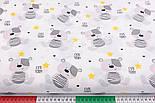 """Ткань бязь с серыми мишками и жёлтыми звёздами """"Gute Teddy"""" № 2448а, фото 2"""