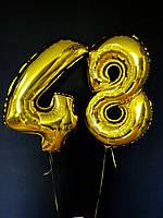 Кульки цифри