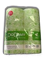 Полотенце бумажное Додому 2 рулона