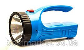 Ручной Аккумуляторный Фонарь Wimpex WX - 2833 Фонарь Переносной