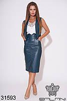 Женский юбочный костюм из эко-кожи бутылочного цвета (размеры 42-44, 44-46)