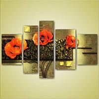 Современная модульная картина на холсте в гостиную Маки с золотом, 167х100 см