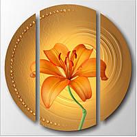 Эффектная корпусная модульная картина на холсте Лилия оранжевая, 90х90 см