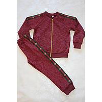 Бордовый спортивный костюм в школу для девочки 102-112 р