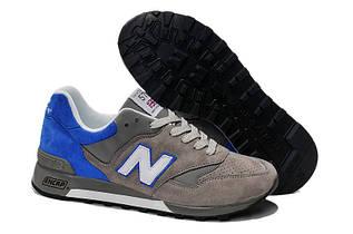 Кроссовки мужские New Balance 577 / NBC-290 (Реплика)