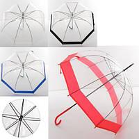 Зонтик детский прозрачный, 4 цвета, КРАСНЫЙ КАНТ, MK3647