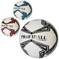 Мяч футбольный, размер 5, 3 цвета, 2500-116