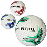 Мяч футбольный, размер 5, 3 цвета, 2500-119
