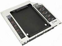 """Шасси для 2.5"""" SATA HDD для установки в SATA отсек оптического привода ноутбука Slim 9"""