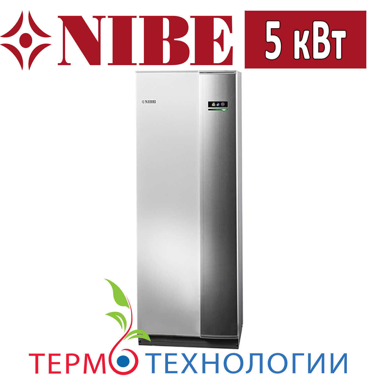 Тепловой насос грунт-вода  Nibe F1245-5 R PC  5 кВт, 380 В