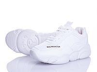 Женские белые модные кроссовки копия Баленсиага Размеры 36 - 40