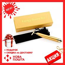 Ионный вибромассажер для лица Energy Beauty Bar REVOSKIN Gold   массажер для лица