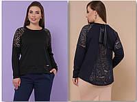Блуза комбинированная, фото 1