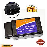 Автосканер OBD ELM327 WIFI (500)