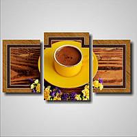 Модульная картина для кухни Желтая чашка с кофе, 45х85 см