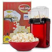 Машинка для приготовления попкорна Snack Maker | аппарат Popcorn Maker | попкорницаCG12 PR4