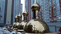 Нержавіюча бляха (жесть) для куполів та хрестів на храми