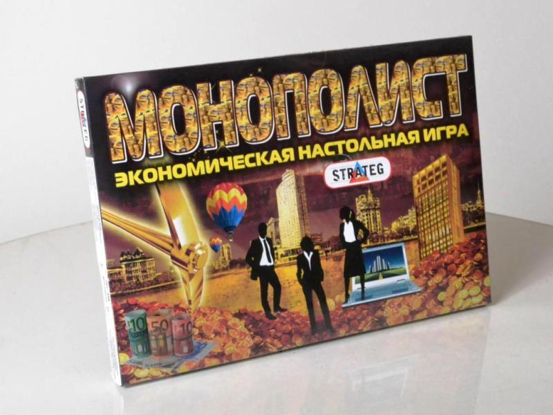 "Игра ""Монополист"", в кор-ке, 33-25-2,5см /20/ Стратег"