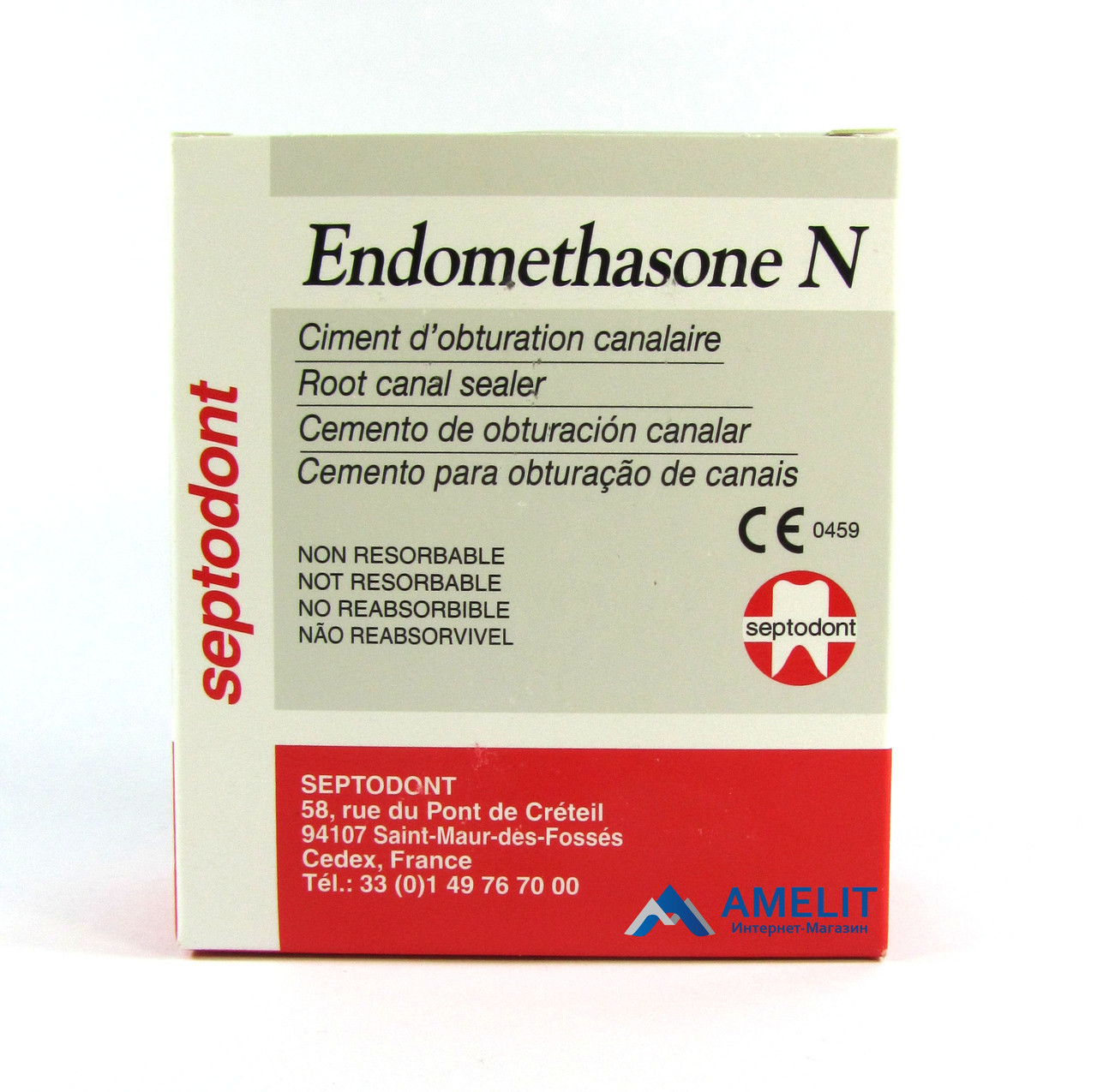 Эндометазон Н (Endomethasone N, Septodont), набор 14г+10мл