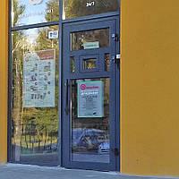 Алюминиевые входные двери из тёплой профильной системы Текно 60 ТИ для офисов и магазинов