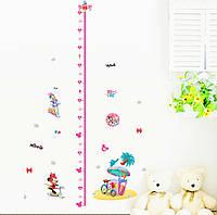 """Интерьерная наклейка в детскую, ростомер"""" Минни"""", размер 118*71 см., фото 1"""