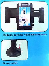 Автомобильный держатель крепление присоска для мобильного телефона, фото 3
