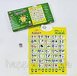 """Плакат детский  """"Букварик"""" Play Smart  украинский алфавит"""