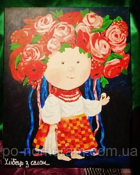 Картина по номерам Гапчинская Евгения