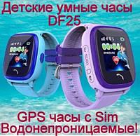 Детские GPS часы Smart Baby Watch DF25 (Q300s), фото 1